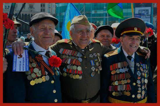 группа военных пенсионеров