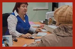 работающий пенсионер в администрации