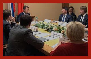 земельный налог льготы пенсионерам Москва
