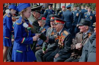 пенсионеры МВД