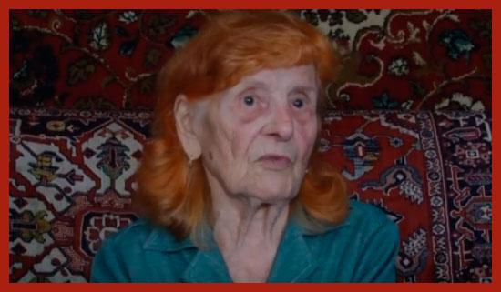 вдова пенсионера ветерана