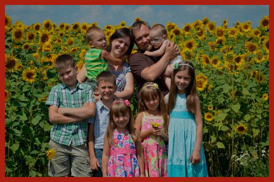 много детей в семье