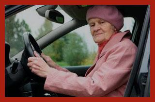 пенсионерка в СПБ