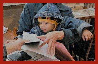 пособие по уходу за ребенком