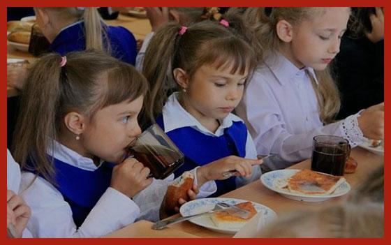 бесплатное питание в школе