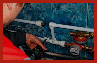 бесплатная установка счетчиков воды