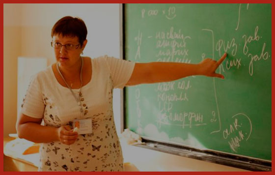 преподаватель на пенсии