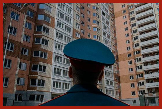 военный получил субсидию на жилье