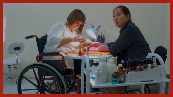 женщина инвалид 3 группы