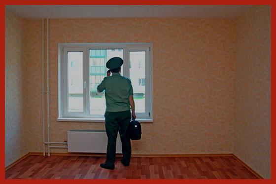 военнослужащий въезжает в арендованное жилье