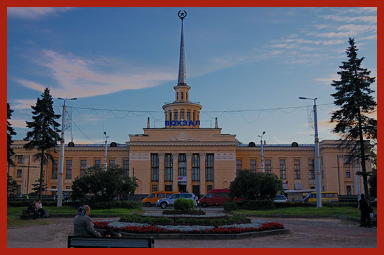 город Петрозаводск вокзал