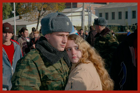солдат срочник ждет ребенка