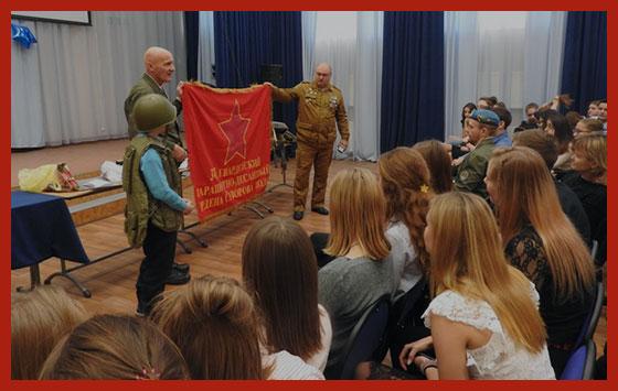 ветераны военной службы в школе