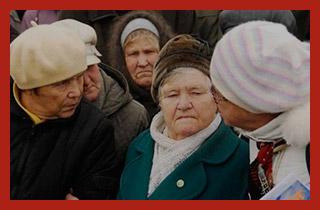пенсионеры на митинге