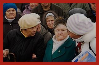 митинг пенсионеров