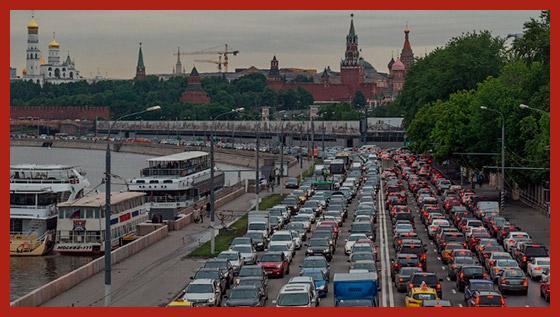 транспортный поток в Москве