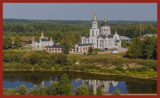 памятники Свердловской области
