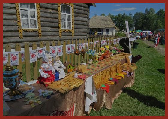деревни Белгородской области