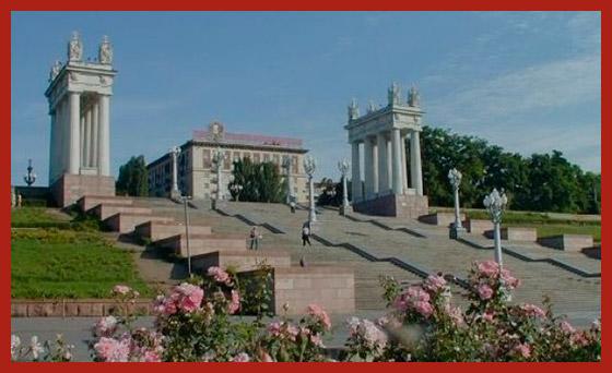 город Волгоград