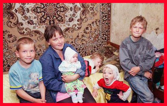 многодетная малоимущая семья