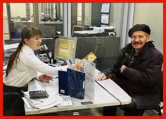 пенсионер в Урал-банке