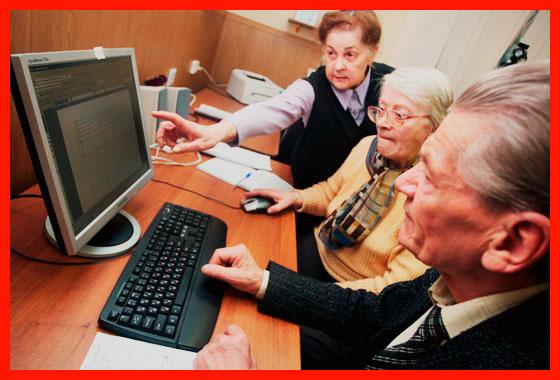работающие пенсионеры Санкт-Петербурга