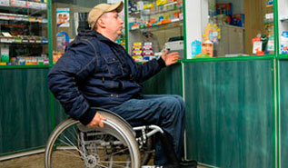 Пенсии и льготы инвалидам