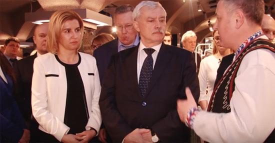 губернатор санкт петербурга
