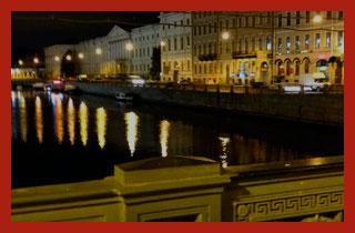 набережная в Санкт-Петербурге