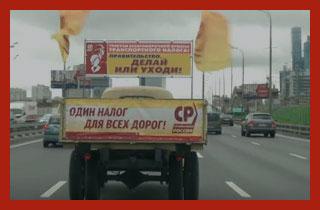 транспортный налог в Москве