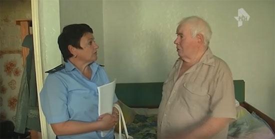 взыскание налогов с пенсионера