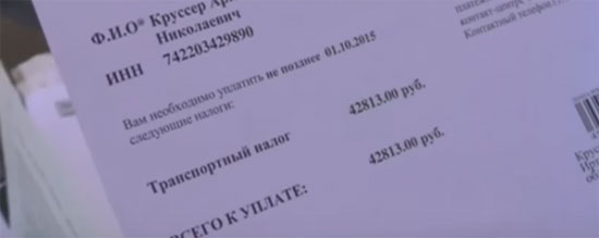 Изображение - Льготы пенсионерам по налогам oplata-transportnogo-naloga
