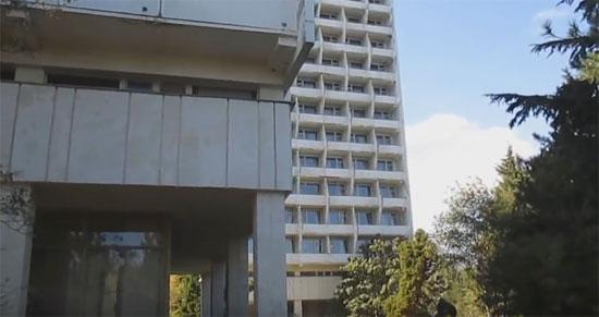 санаторий министерства обороны в Крыму