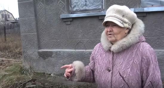 налог на земельный участок у пенсионерки