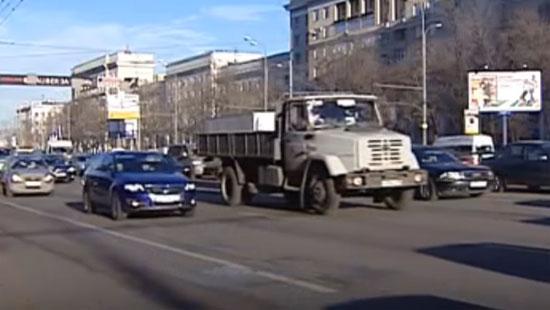 транспортный налог в Московской области