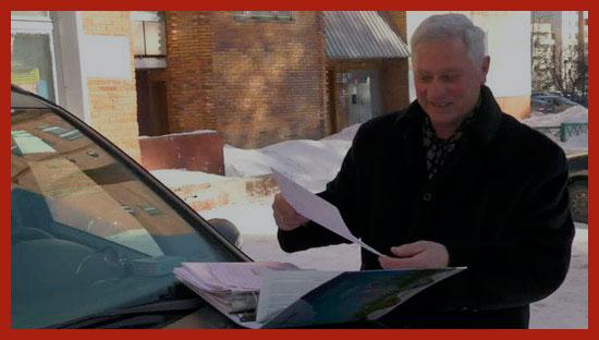 Изображение - Льготы по транспортному налогу для пенсионеров scheta-po-nalogu-1