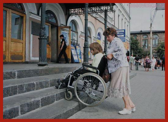 инвалид на лестнице