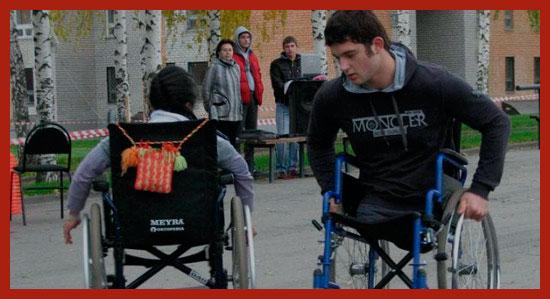 дети инвалиды гуляют