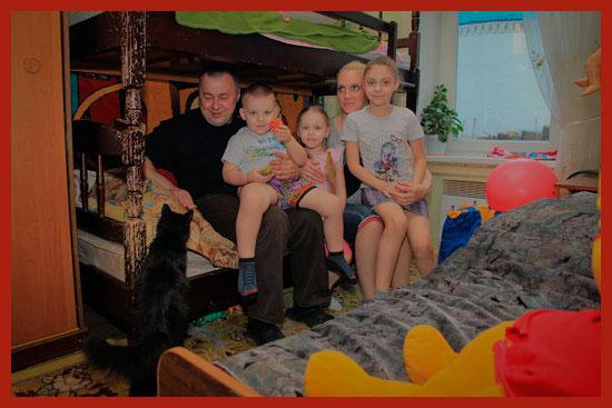 Изображение - Признание семьей малоимущей что это такое maloimushhaja-semja-1-1