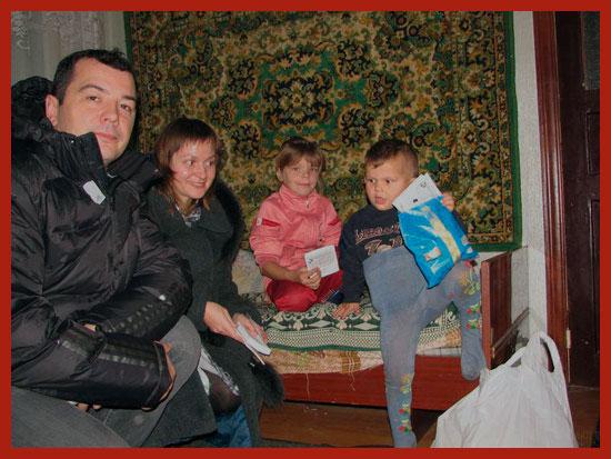 Изображение - Признание семьей малоимущей что это такое maloobespechennaja-semja-1