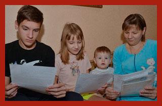 коммуналка для многодетных семей
