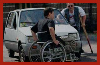 за пенсией по инвалидности