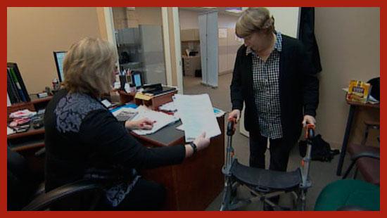 назначение льгот инвалиду