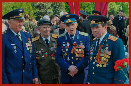 военные пенсионеры 2019
