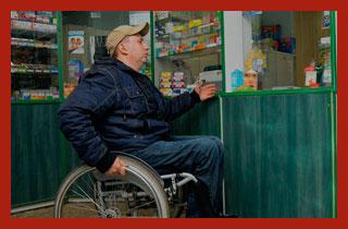 бесплатные лекарства для инвалида