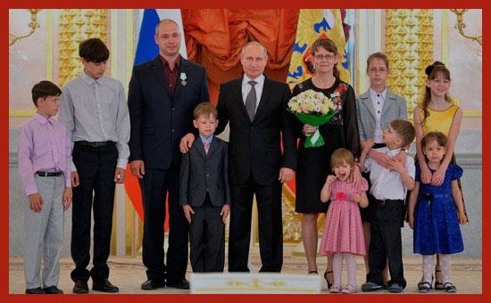 многодетная семья с Путиным