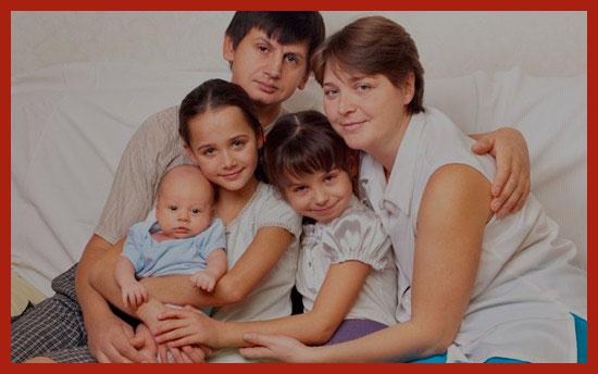 льготы на многодетных семей