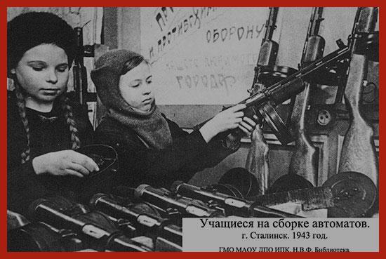 дети войны на заводе