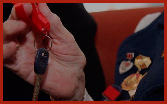ключи на жилье для ветерана