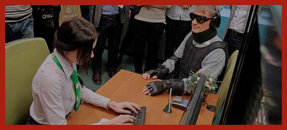 Изображение - Как получить ипотеку инвалиду в 2019 году lgotnaia-ipoteka